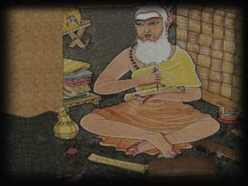 Nadi Vidya – A Branch of Astrology