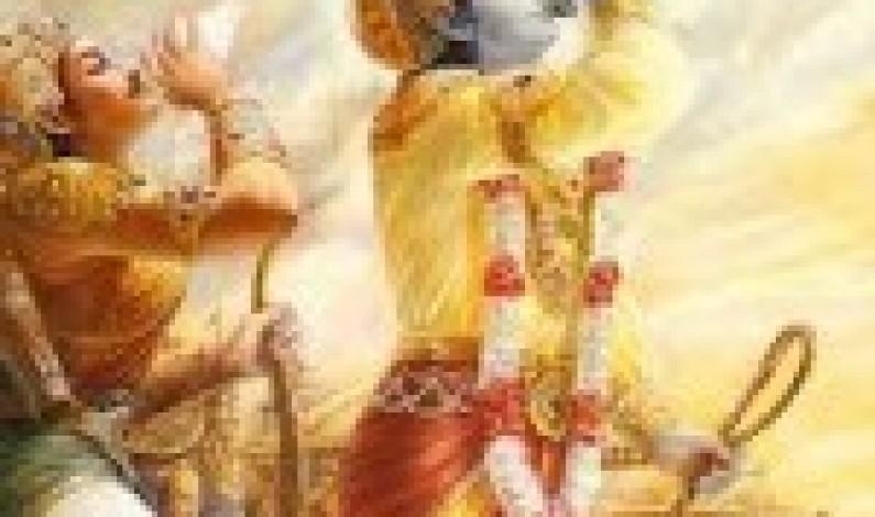 The Bhagwat Gita