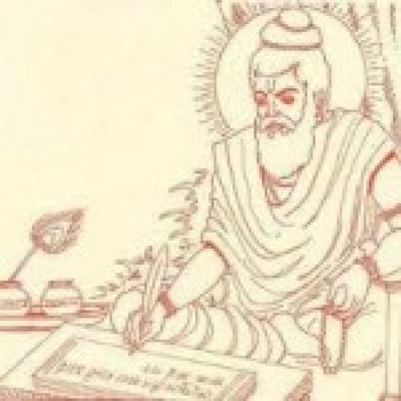 Vedas in India