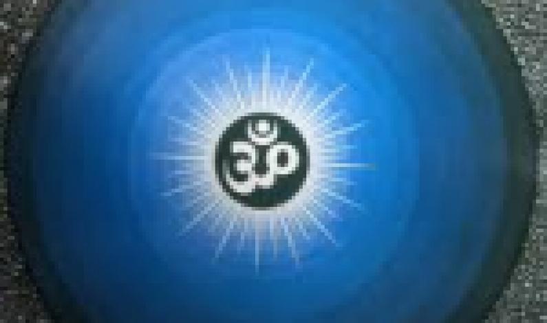 Aum Symbol
