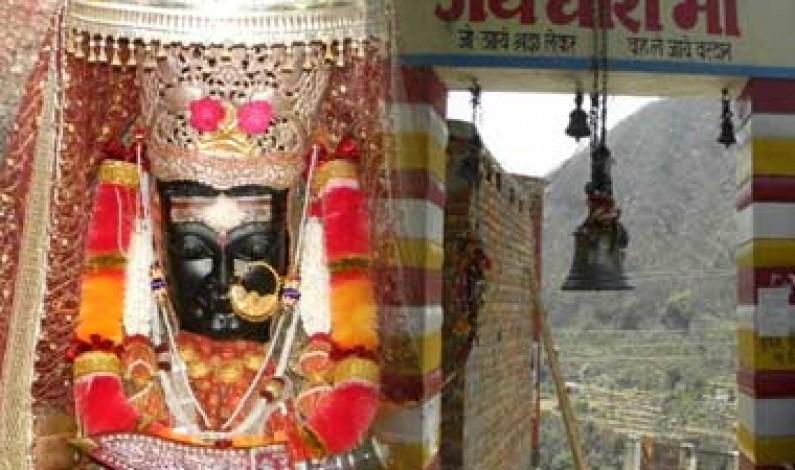Goddess Dhari Devi's Temple