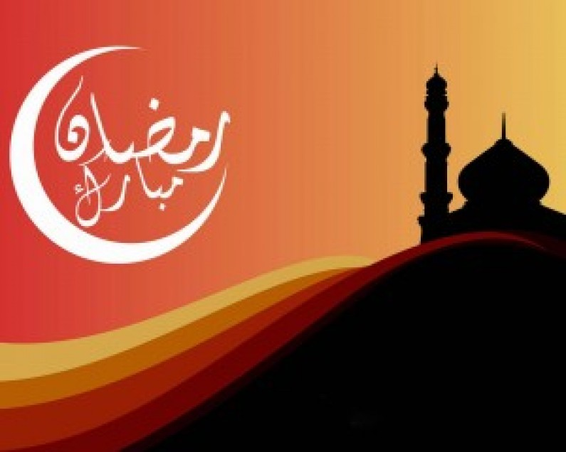 Significance Of Ramadan