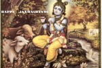 Sri Krishna Janamashtami: How To Perform Krishna Pooja