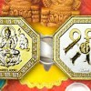 Dhanteras: Meaning and Significance
