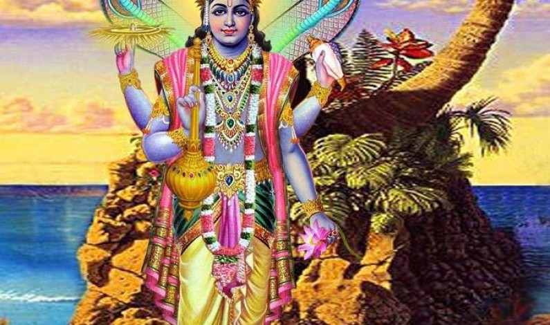 Vishnu Purana: The Sacred Text