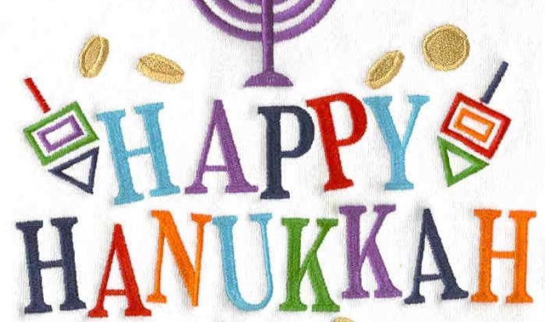 The Festival Of Hannukah