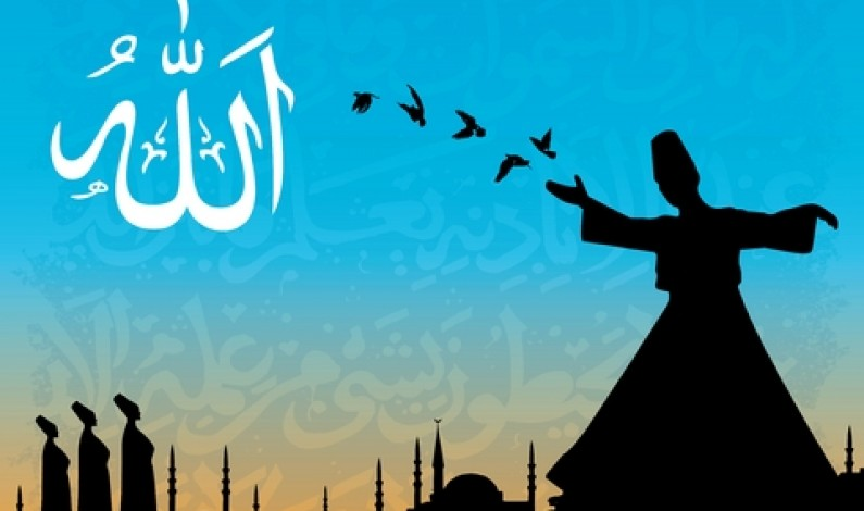 All About Sufism