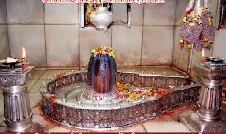 Importance of Maha Shivaratri & Pooja Vidhi