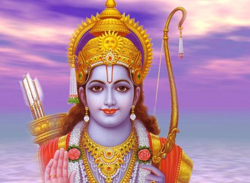 Lord Rama Quiz