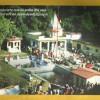 Gautam Kund of Chandrabani: Dehradoon (India)