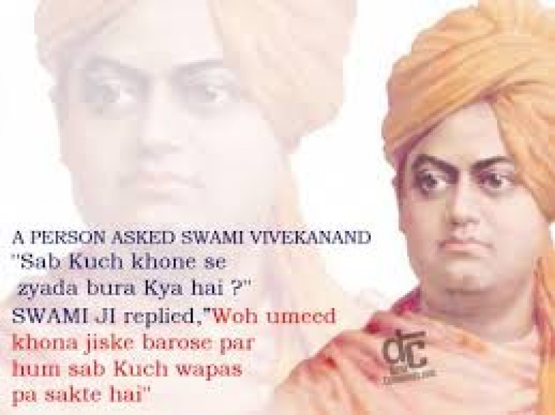 Swami Vivekananda – Face Your Fears