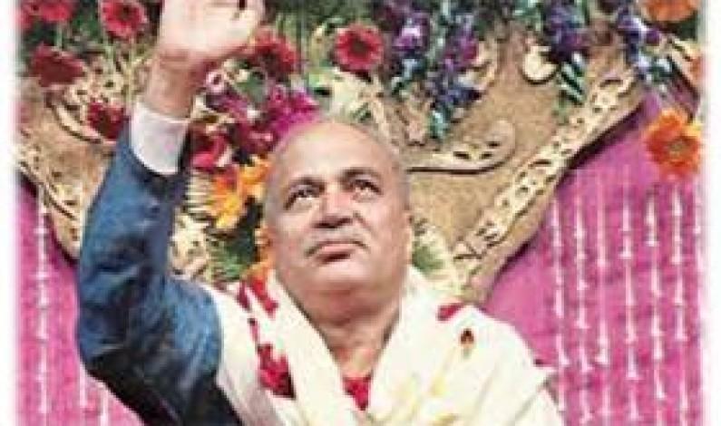 Nirmal BabaJi: Healing or Double Dealing?