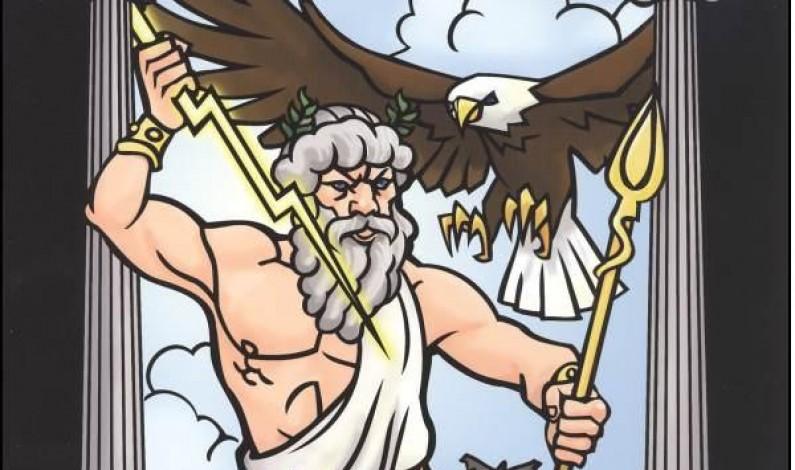 Greek Gods vs Roman Gods Quiz