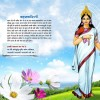 Maa Brahamcharini: Second Goddess of Navratris