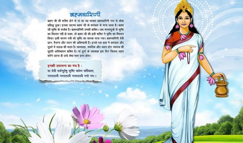 Maa Brahamcharini: Second Goddess of Navratris