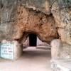 The Cave of Maharana Pratap