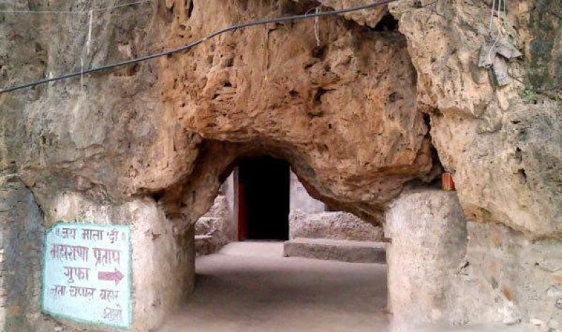 The Cave of Maharana Pratap