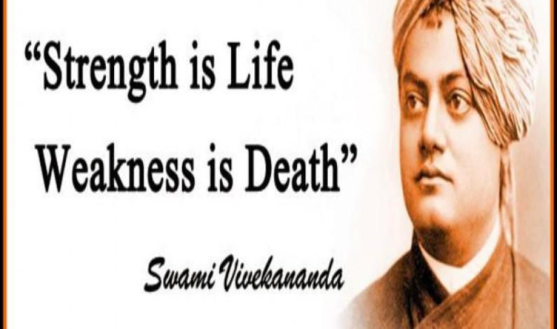 Anniversary of Swami Vivekananda 12 Jan 2016