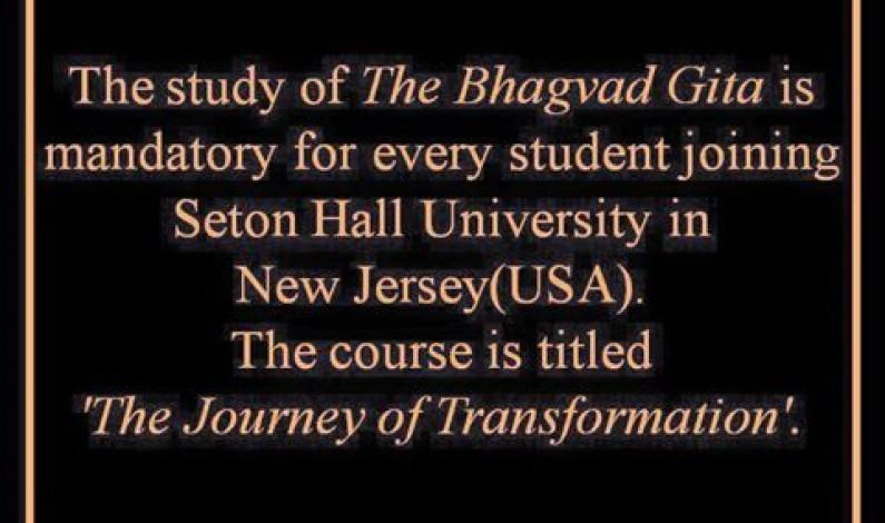 Bhagwad Gita Compulsary In SHU