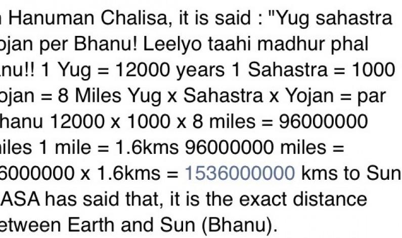 Yug Sahastra Yojan Per Bhanu vs Rocket Science