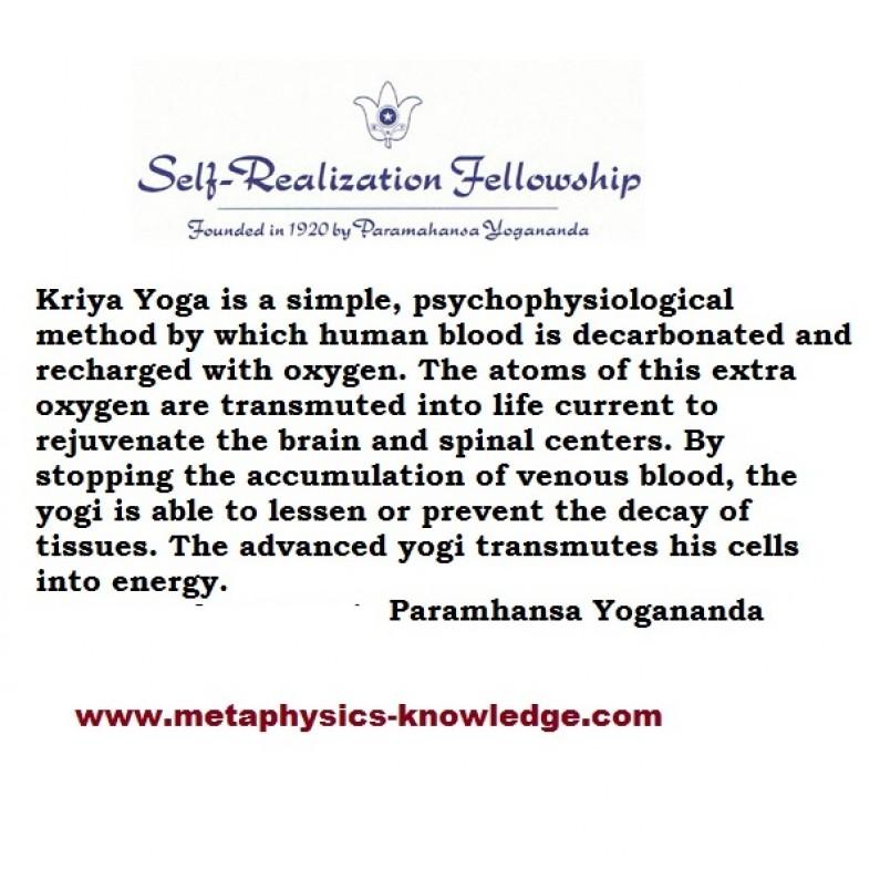 Kriya Yoga: Express Highway To The Divine