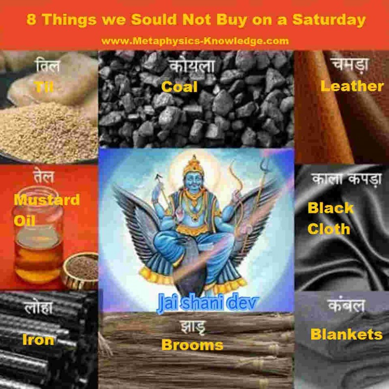 8 Things Not To Buy On A Saturday