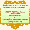 Origin of AM & PM (Time Related) Roots in Sanskrit