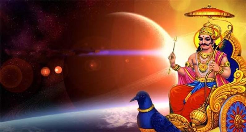 Shani (Saturn) Dosha Nivarana