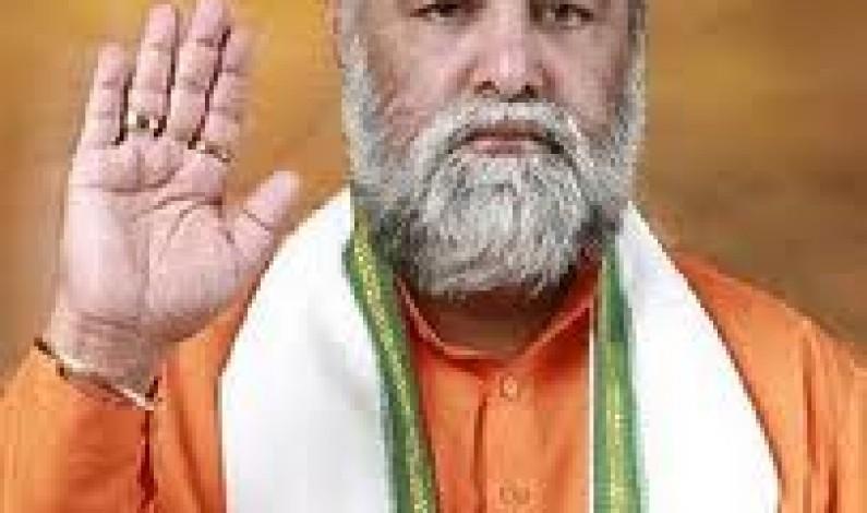 Kumar Swami Beej Mantra