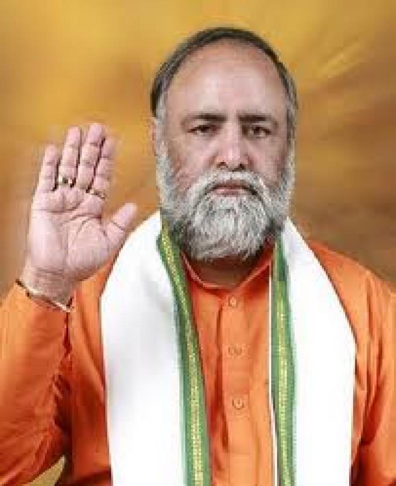 Kumar Swami Beej Mantra   Metaphysics Knowledge
