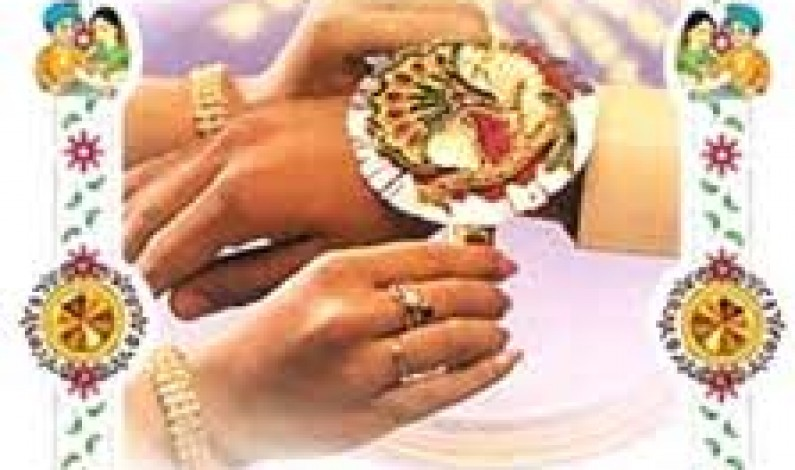 Rakhi 2017 Date: Auspicious Time For Tying Rakhree