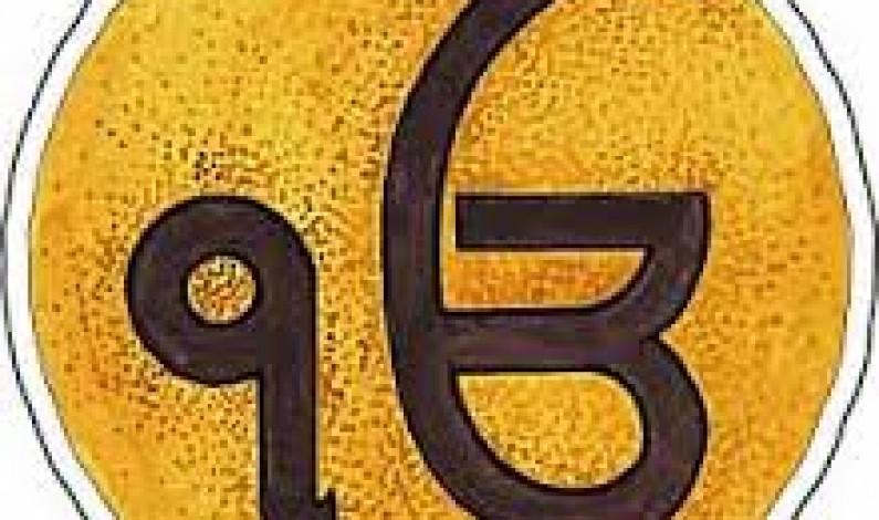 Beliefs of Sikhism