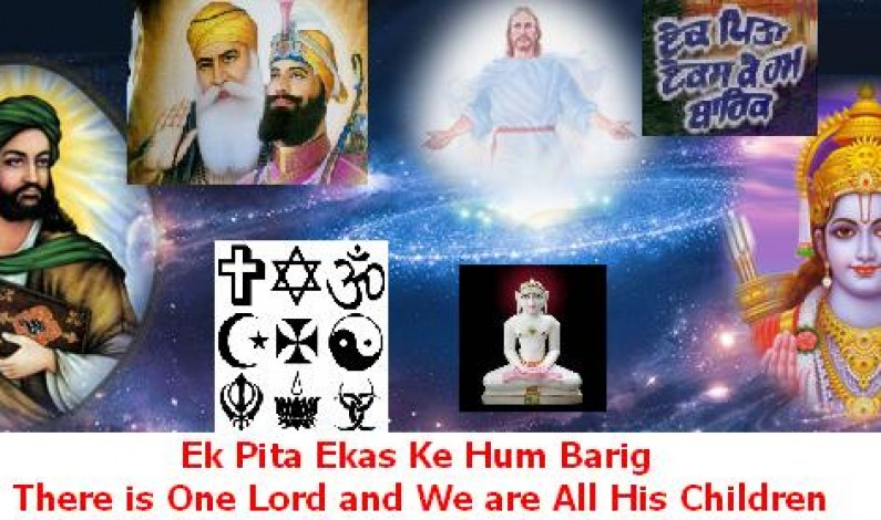 All Religions Are Equal