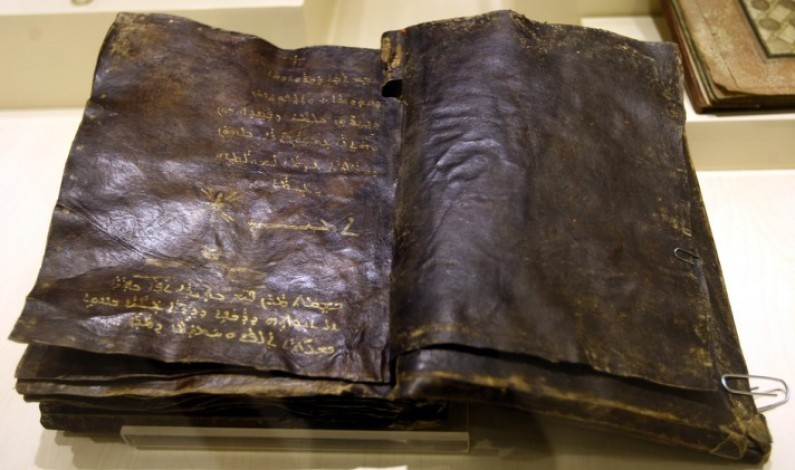 1500 Years Old Aramaic Bible