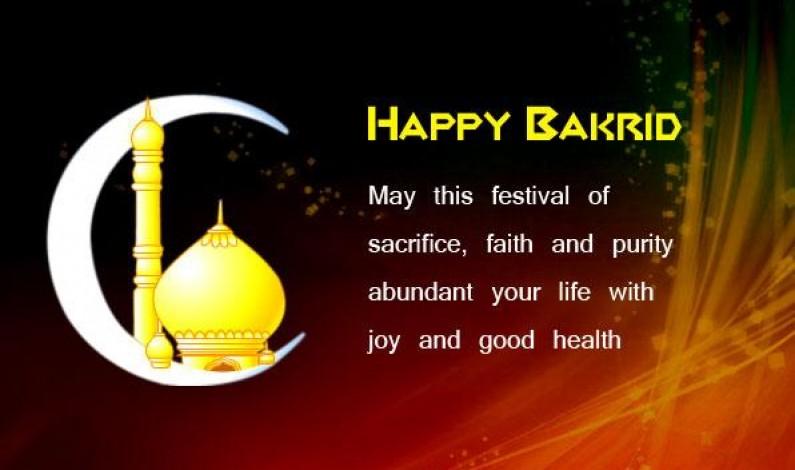 Significance of Bakrid/Eid-Al-Azha/Eid-Ul-Zuha