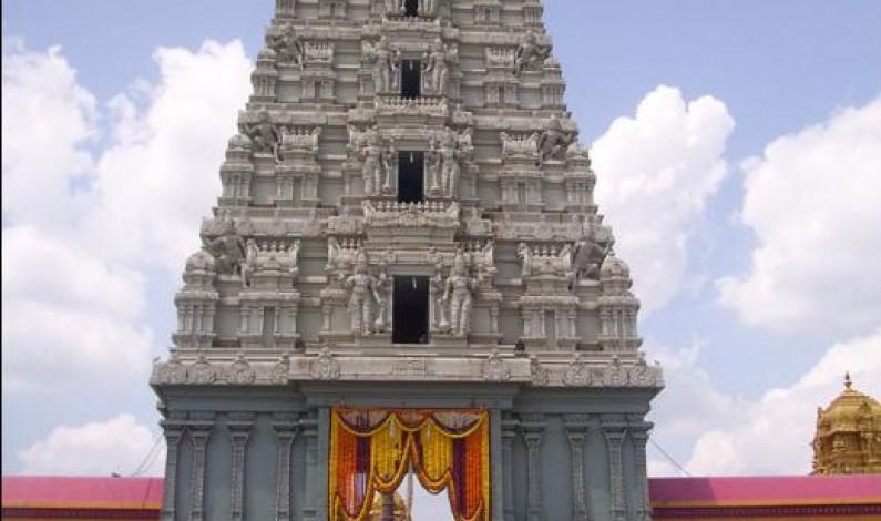 Balaji Temple: Pune