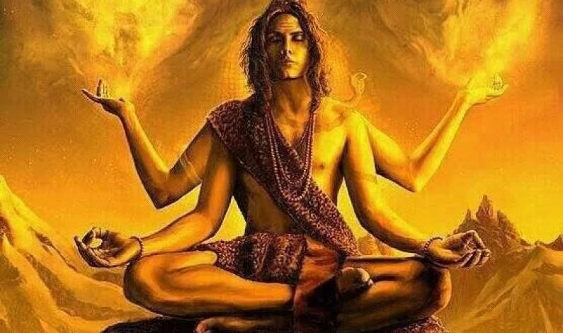 Lord Shiva In Meditation: The Bholenath