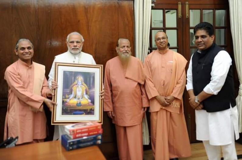 Mahasamadhi Diwas of Great Yogi: March 7th