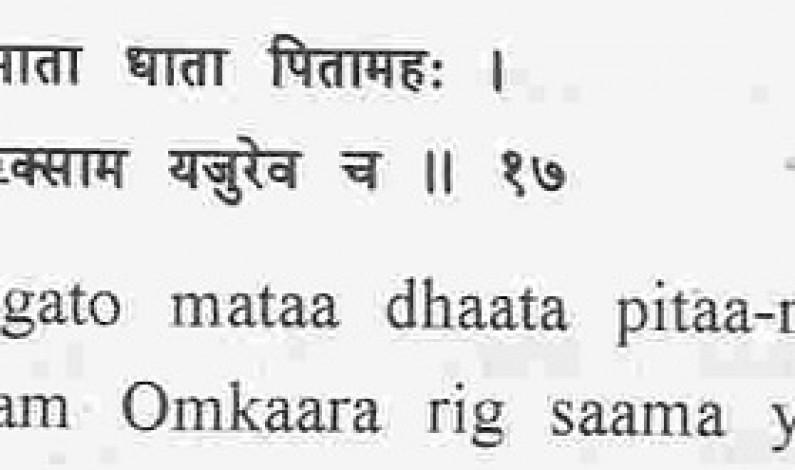 Origin of Word Hindu
