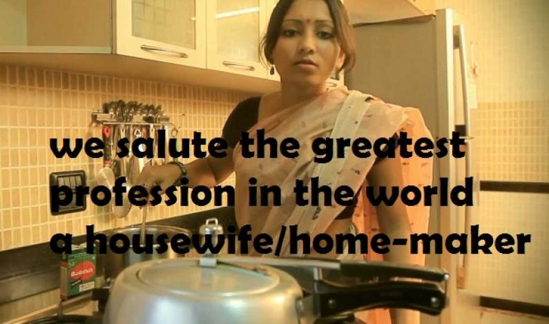 घरेलु होम मेकर नारी का सम्मान करो |