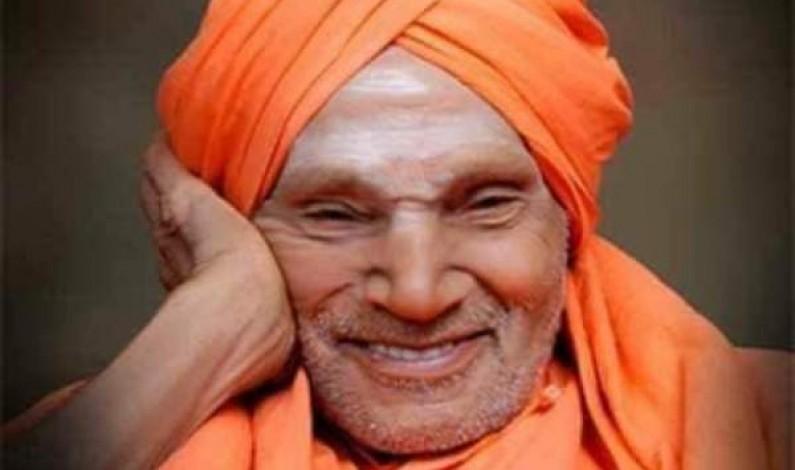 ShivKumarama Swamiji: The Living God ……….