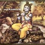Sri Krishna Janamashtmi