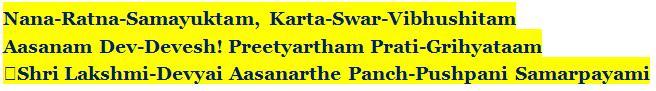 Pushpanjali Mantra
