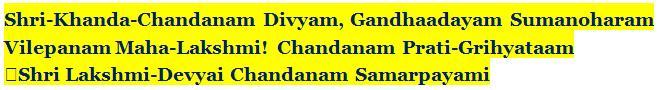 Gandha samarpan mantra