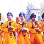 The Panj Piyaras
