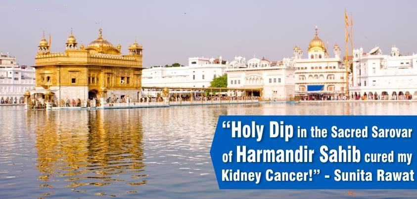 Holy Dip Cures Cancer