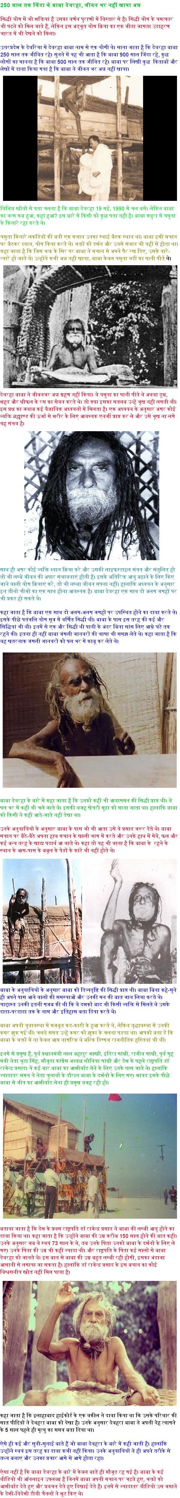 Hindi News JS1MP